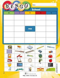 Bingo – School